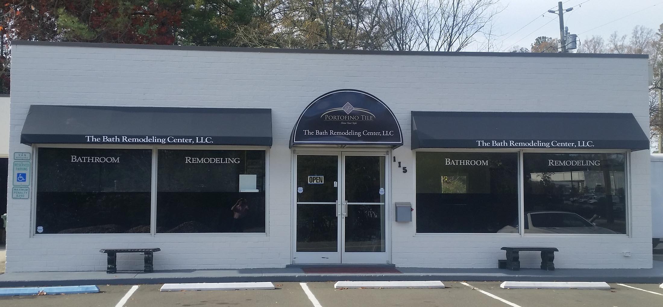 Showroom - The Bath Remodeling Center, LLC
